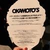 "2019/3/12 OKAMOTO'S 10周年記念特別公演 ~ハマ・オカモト""に""大感謝祭!~ @なんばHatch"