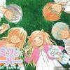 【漫画】ハチミツとクローバー~全員片思い!泣ける!青春時代に戻れる漫画( ;∀;)