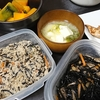 西京漬け、味噌汁、卯の花、ひじき、かぼちゃの煮物