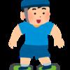 【ブレイブボード】子供用スケボー、ブレイブボードを乗るコツ、簡単に乗る方法