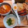 【台中ラーメン】台中で旨いつけ麺を食べたいなら【麵屋田宗】へ!魚介風味の優しい味とパンチのある角煮でノックアウト寸前の旨さ!