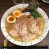 【今週のラーメン1015】 麺恋処 き楽 (東京・御成門) ◯得中華そば・中盛