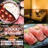 【オススメ5店】旭川(旭川中心部)(北海道)にある寿司が人気のお店