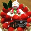 Christmas cake 2015 by kohide