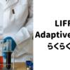 LIFF を Adaptive Cards で らくらく作成!