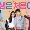 2019年視聴した韓国ドラマ・私的満足度ランキング