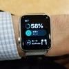 【初代Apple Watch】何故かバッテリーの持ちが良くなってる?半日使ってバッテリーが50%以上残る