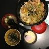 Sushico3ランチメニュー、親子丼のご紹介
