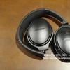 ボーズ初のノイズキャンセル+Bluetoothヘッドホン「QuietComfort 35 wireless headphones」を一週間使用してみて。(感想&評価)