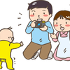【成長記録】1歳1ヶ月の息子レポート