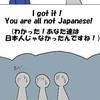 『漫画』「日本人じゃない!」と疑われてしまった海外駐在員達