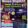 OBAKE Dance Night !!