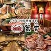 【オススメ5店】心斎橋・なんば・南船場・堀江(大阪)にあるかに料理が人気のお店