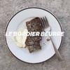 フランス おすすめのお土産バター【LE BORDIER BEURRE】