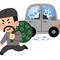 【盗難】お金を盗まれました【反省】