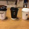 コンビニのコーヒー比較してみた♪ローソン・ファミマ・セブンイレブンのこだわりを感じました♪(カップ編)