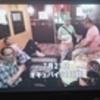 労働映画『オキュパイ・シャンティ~インドカレー店物語~』が終了