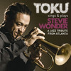 TOKU in JAZZ UNDER THE SKY
