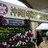 ミツバチな気分。沖縄国際洋蘭博覧会は花のイルミネーションだった