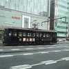 岡山県おすすめ旅 「ええとこじゃけん。1度はいかれー」 続き