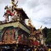 岐阜の高山祭に行ってきました!!