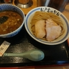 南船橋【松戸富田製麺 ららぽーとTOKYO-BAY店】濃厚つけ麺(大) ¥950