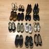 靴をミニマル化