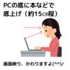 転職エージェント~クリーク・アンド・リバー社Aさん・WEB面談編~