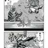 まんが『ニャ郎伝』第十五話