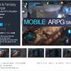 【無料化アセット】モバイル用に設計されたファンタジーARPGスタイルのGUI素材集と、一つ目の巨人サイクロプスのローポリ3Dモデルが期間限定で無料 「Mobile & Fantasy UI Simple」