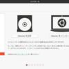 Ubuntu(20.04 LTS)をインストールしてPython(Anaconda)の開発環境を構築する
