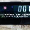 デジタルLCD大画面の湿度計、温度計、天気予報までついたアラームクロック買ってみた!