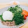 2019/05/16 今日の夕食