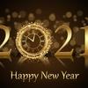 【謹賀新年・2021年】新年のご挨拶を申し上げます。