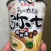 セブンイレブン限定 エースコック 大阪豊崎 らーめん弥七 鶏白湯醤油 食べてみました