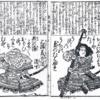 時代の波に消えゆく義士塚の悲話(三浦市)