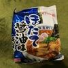 醤油ラーメンには魚介ダシ【レビュー】『サッポロ一番 ほたて醤油味ラーメン』
