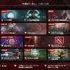 Destiny2の新DLC「影の砦」を紹介!