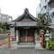 宝禄稲荷神社(新宿区/若松河田)の御朱印と見どころ