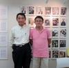 北京愛知行研究所創立者、万延海氏に聞く エイズと社会ウェブ版241