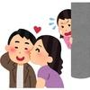 lovefilm江夏とRIP SLYMEのSUの不倫から考える、バンドマン略奪愛の回避策4選