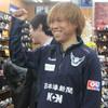 【鳥取】可児選手がシューズ贈呈式に参加しました