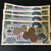 【無料を楽しむ】2週間8000円チャレンジ⑤ 7/25-26