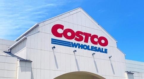 コストコが最強にお得になるクレジットカードは?【2020年秋・最新版】