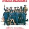 ポリアカ!これは懐かしい!大爆笑出来る超面白い映画のポリスアカデミーは今の50代~70代くらいにはたまらない作品になっています!必見!