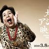 2月23日から大阪アジアン映画祭チケット発売開始