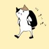 【時差通勤ってどう?】運動不足解消の為会社から新宿まで歩いた【新型コロナ避けになる?】