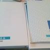 ヒューリック(3003)より、12月権利のカタログが届きました☺️