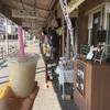 尾道駅前「おおの」のレモンスムージーが絶品で最高に美味しかった