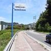 ITXに乗ってソウル近郊のナミソムへプチトリップ